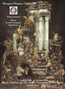 Locandina I Mostra di Natale 2002